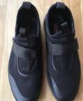 Мужская резиновая обувь оптом, кроссовки, Миллерово