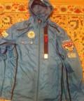 Ветровка фирменная, испанские марки одежды больших размеров, Новосибирск