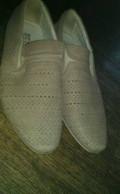 Мужские аквашузы оптом, туфли мужские 39 размера, Новомичуринск