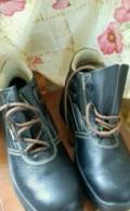 Кроссовки adidas jawpaw ii g44678 оригинал купить, ботинки рабочие летние с железным носом, Рязань