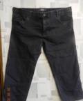 Подам брюки, термобелье glissade g4muu1, Псков