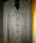 Куртка мужская rihmon модель пилот, пальто, Нагутское