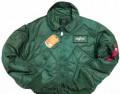 Куртка утеплённая CWU Pilot 45P (green), толстовка зеленая ирландия, Шкотово
