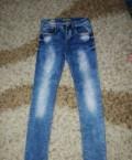 Джинсы мужские пионер германия купить, джинсы новые, Чебоксары