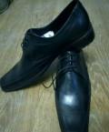 Купить мужские унты натуральные в россии, туфли новые, Плешаново