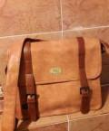 Мужская сумка, Арсеньев