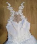 Свадебное платье, одежда бонприкс интернет магазин, Усть-Кинельский