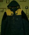 Мужская куртка nortfolk g1252c, куртка зимняя, Москва