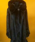 Женские брюки 44 размер, шуба норковая, Екатеринбург