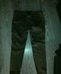 Модные мужские кожаные пиджаки, брюки, Путевка