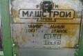 Станок токарный С11мт, Тюмень