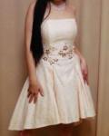 Платье Love Republic с комплектом бижутерии, куртка из замши женская, Комсомольск-на-Амуре