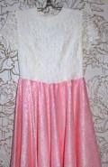 Платье, педикюрные носочки баттерфляй, Свободный