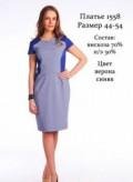 Магазин женской одежды evona, платье новое, Архангельск