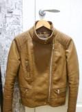 Купить льняные брюки женские, куртка кожанка Bershka, Каширское