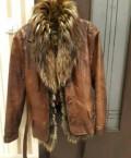 Куртка, атласный халат женский длинный, Бежаницы