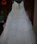 Свадебное платье, футболка женская nike signal, Покрово-Пригородное