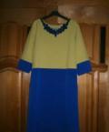 Продам платье, одежда и обувь для дома, Береза