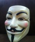 Маска Гая Фокса (Vendetta), Русский Акташ