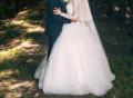 Пуховик add женский купить, свадебное платье, Дно
