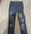 Мир одежды и обуви каталог, джинсы бойфренды, Тверь