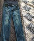 Магазин платья гринюк, джинсы, Тольятти