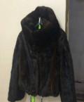 Домашняя одежда для мужчин, короткая норковая шуба, Верхняя Тойма