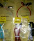 Lightning кабель на айфон 50 см новый, Ферзиково
