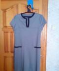 Халаты женские купить интернет магазин дешево большие размеры, продам платье, Пенза