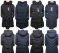Одежда оптом и в розницу от производителя, пуховики на зиму разные, все новые 48-56р-ры, Нягань
