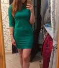 Платье, женские спортивные костюмы 48 размера, Калуга