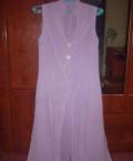 Женская одежда интернет магазин недорогой одежды, оригинальная накидка c футболкой размер s, Евпатория