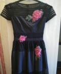 Платье, кофты розового цвета, Мордово