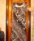 Новое платье, пуховик женский зимний удлиненный италия, Энгельс