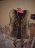 Купить халат женский удлинённый распашной розница, жилет из лисы, Новоаннинский