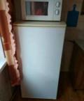 Холодильник, Гагарин