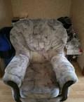 Кресло, Белгород