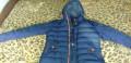 Зимняя куртка на подростка, куртка мужская columbia portage glacier iii купить, Барнаул