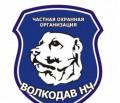 Охранники, старший смены, Альметьевск