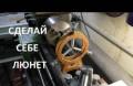 Токарный станок тв-4, 6, 7, 16, Пятигорск