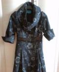 Шикарное драповое пальто, женские кофты ламода, Заречный