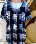 Платье для беременных, черные зауженные брюки женские купить, Белогорск