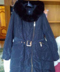 Продам женский пуховик Basic, спортивные костюмы адидас недорого, Маслова Пристань