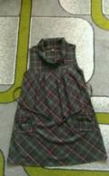 """Сарафан """"Flesh мама"""", женская кожаная куртка с чернобуркой, Самара"""