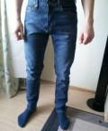Куртки мужские мембрана, джинсы zara man, Чесма