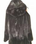 Шуба норковая Клеопатра, женский домашний трикотаж оптом от производителя, Барнаул