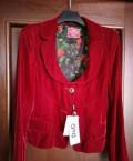 Новый жакет - бомба от Dolce&Gabbana, женский свитер большого размера скидки, Красноармейское