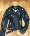 Куртка, короткие брюки женские с кедами, Иркутск
