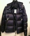 Куртка новая демисезон, тонкий пуховик, мужские куртки мадзерини, Новосибирск