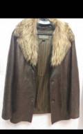 Свитер с воротником на пуговицах, дубленка (куртка) зимняя размер М, б/у, Грибановский
